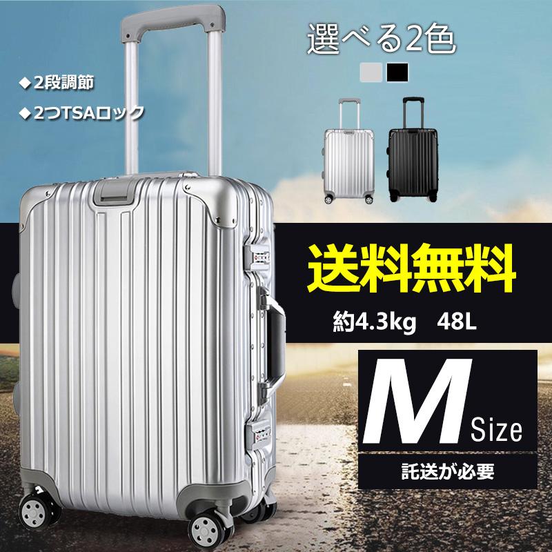 クロース(Kroeus)スーツケース TSAロック搭載 キャリーケース アルミフレーム ベルトフック付き 旅行 軽量 8輪 鏡面仕上げ Mサイズ 48L