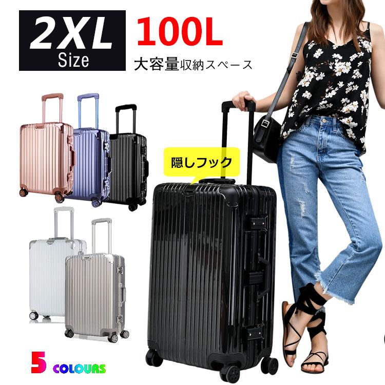クロース(Kroeus)スーツケース 100L 軽量 TSAロック搭載 キャリーケース 鏡面仕上げ アルミフレーム ベルトフック付き 旅行 軽量 8輪 鏡面仕上げ 2XLサイズ 100L【一年保証】, フラワーショップブーケ:604e1960 --- sunward.msk.ru