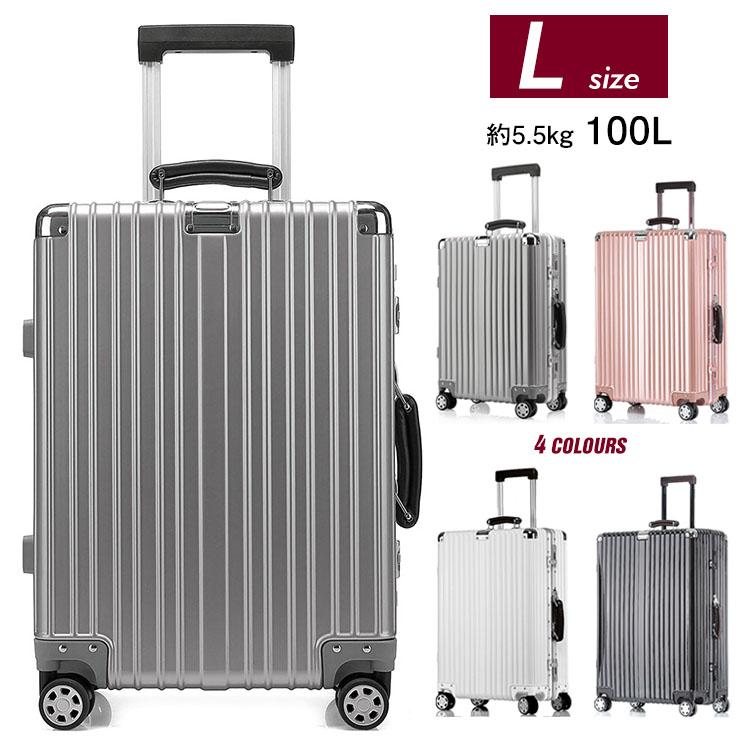 クロース(Kroeus)キャリーケース スーツケース TSAロック搭載 旅行 出張 大容量 復古主義 8輪 超軽量 旅行かばん 旅行バッグ Lサイズ 100L【1年保証付き】