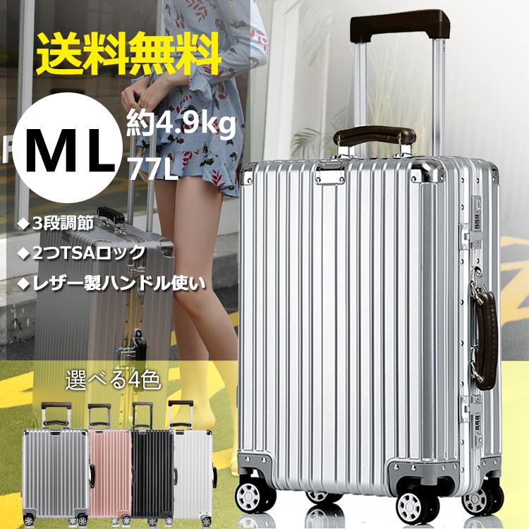 クロース(Kroeus)キャリーケース スーツケース TSAロック搭載 旅行 出張 大容量 復古主義 8輪 超軽量 旅行かばん 旅行バッグ MLサイズ 77L