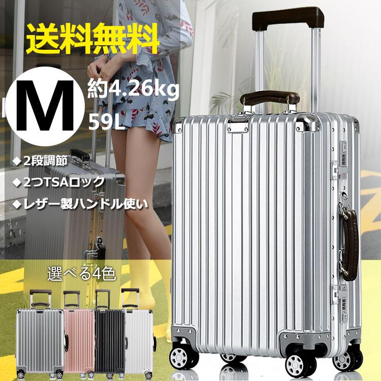 クロース(Kroeus)キャリーケース スーツケース TSAロック搭載 旅行 出張 大容量 復古主義 8輪 超軽量 旅行かばん 旅行バッグ Mサイズ 59L