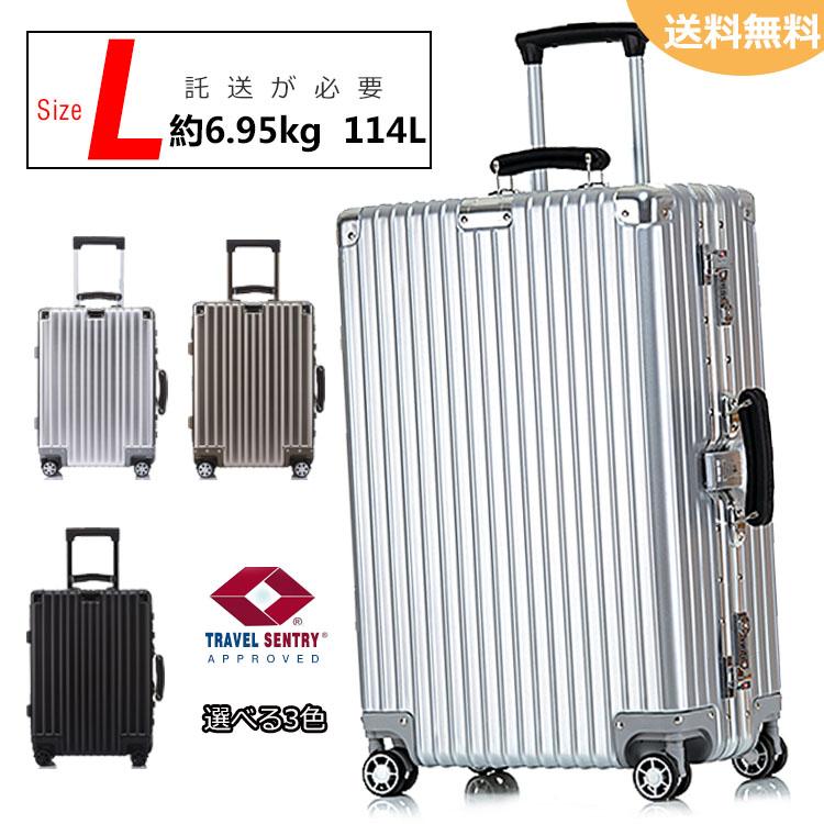 クロース(Kroeus)スーツケース キャリーケース アルミ‐マグネシウム合金ボディ 8輪 無段階調節 TSAロック搭載 仕切り板付き 防塵カバー付属 マット仕上げ Lサイズ 114L