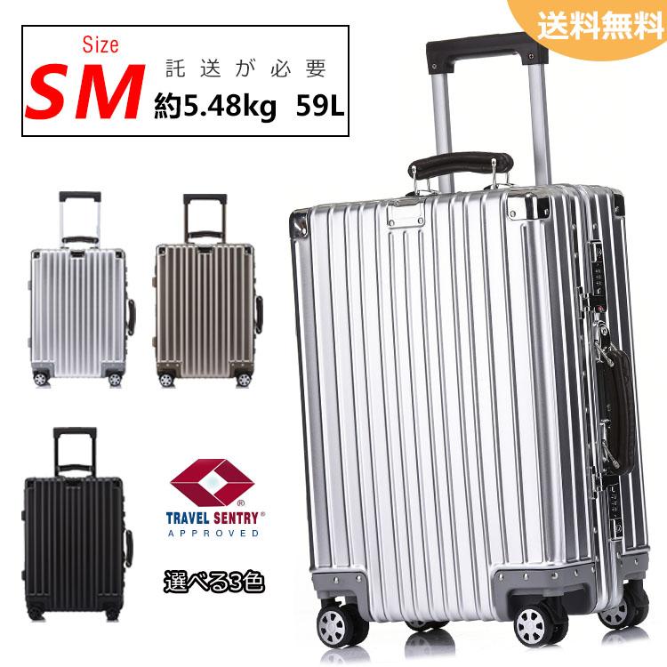 クロース(Kroeus)スーツケース キャリーケース アルミ‐マグネシウム合金ボディ 8輪 無段階調節 TSAロック搭載 仕切り板付き 防塵カバー付属 マット仕上げ SMサイズ 59L