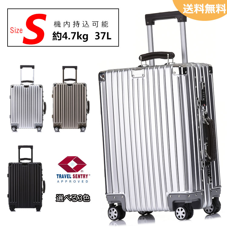 クロース(Kroeus)スーツケース キャリーケース アルミ‐マグネシウム合金ボディ 8輪 無段階調節 TSAロック搭載 仕切り板付き Sサイズ機内持ち可 防塵カバー付属 マット仕上げ Sサイズ 37L