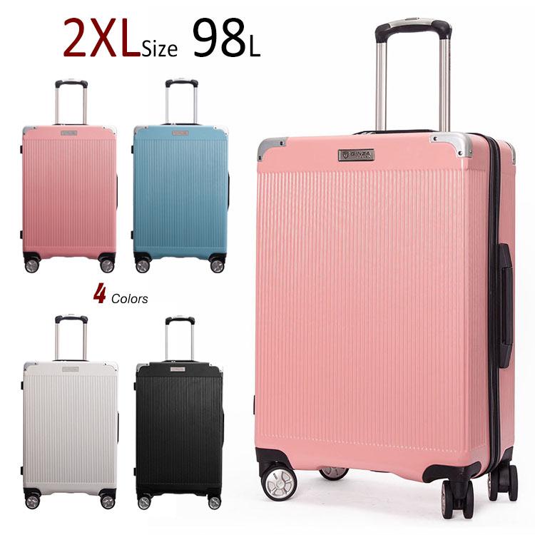クロース(Kroeus) スーツケース ファスナー式 大型キャスター 8輪 静音 エンボス加工 キャリーケース 旅行かばん 旅行バッグ 取扱説明書付 2XLサイズ 98L【1年保証付き】