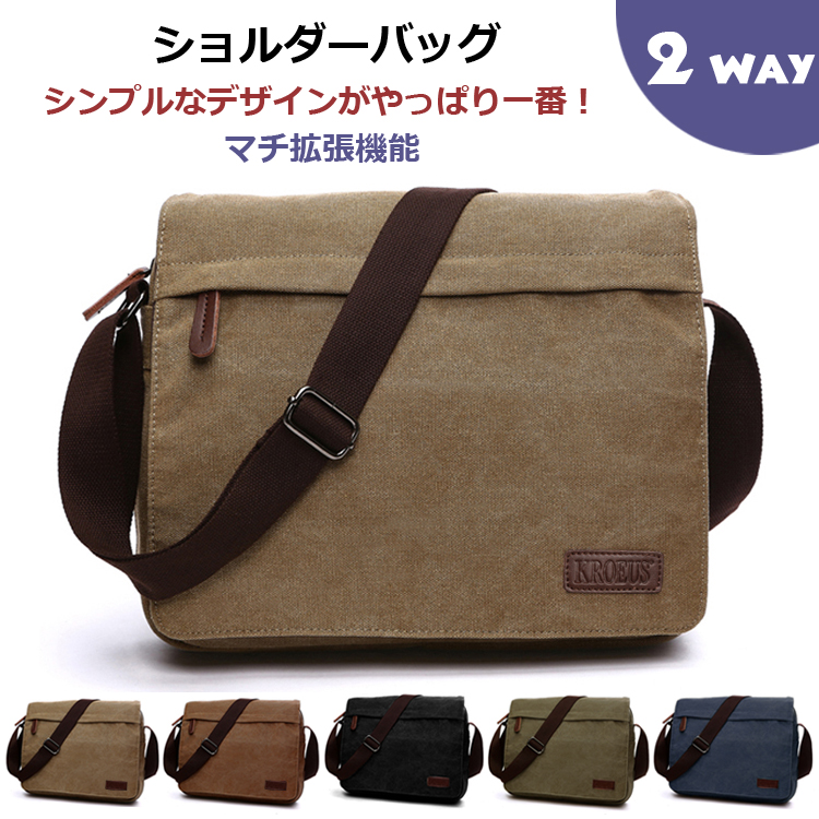 9f0c527b04 LACOSTE MESSENGER Shoulder Bag New City Casual 4 Stone Grey Herren- Accessoires