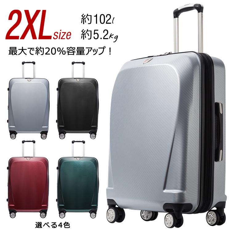 クロース(Kroeus)スーツケース キャリーケース 容量拡張機能 TSAロック搭載 ファスナータイプ エンボス加工 軽量 ダブルキャスター 2XLサイズ 102L