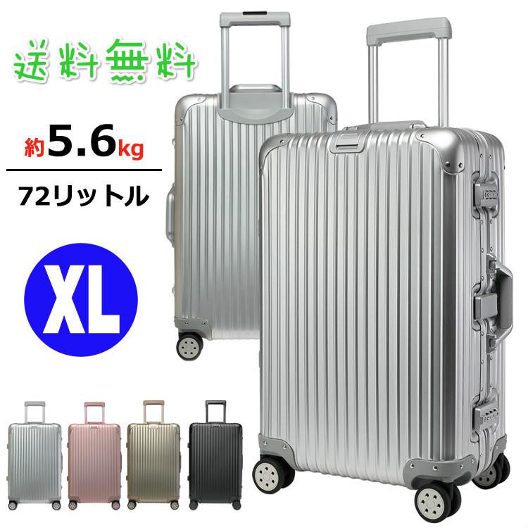 7738a311be55 クロース(Kroeus)スーツケース キャリーバッグ キャリーケース 旅行鞄 アルミフレーム アルミニウム合金 360度自由回転 隠しフック付き  静音効果 高品質 高品質 高 ...