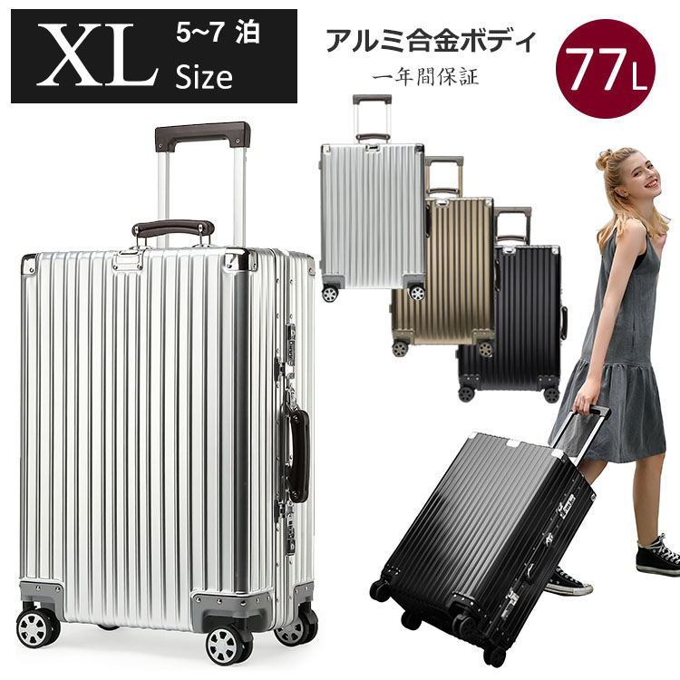 Kroeus(クロース)スーツケース キャリーケース アルミ合金ボディ レザー調持ち手 復古スタイル TSAロック搭載 フレームタイプ 一年保証 XLサイズ 77L