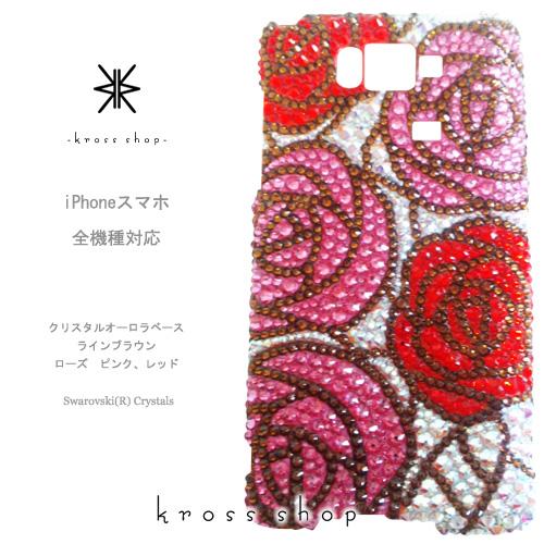 【全機種対応】iPhoneXS Max iPhoneXR iPhone8 iPhone7 PLUS se Galaxy S9 S8 S7 + XPERIA XZ2 iPhoneXSケース iPhoneXRケース スマホケース スワロフスキー デコ キラキラ デコケース デコカバー デコ電 かわいい -バラ柄(2)- 薔薇 カメリア