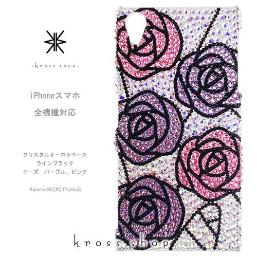 iPhone11 ケース iPhone 11 Pro iphone11 Pro Max iPhone XS Max iPhone XR iPhone X iPhone8 iPhoneケース PLUS ケース カバー スマホケース スワロフスキー デコ デコケース デコカバー ブランド キラキラ かわいい -バラ柄(3)-