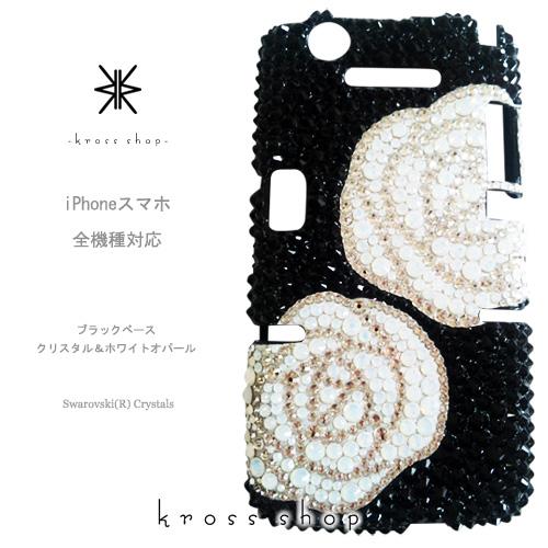 【全機種対応】iPhoneXS Max iPhoneXR iPhone8 iPhone7 PLUS se Galaxy S9 S8 S7 + XPERIA XZ2 iPhoneXSケース iPhoneXRケース スマホケース スワロフスキー デコ キラキラ デコケース デコカバー デコ電 かわいい -バラ柄(ブラックベース、バラ柄クリスタル&ホワイト)-