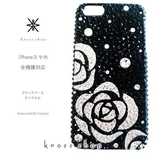 【全機種対応】iPhoneXS Max iPhoneXR iPhone8 iPhone7 PLUS se Galaxy S9 S8 S7 + XPERIA XZ2 iPhoneXSケース iPhoneXRケース スマホケース スワロフスキー デコ キラキラ デコケース デコカバー デコ電 かわいい -バラ柄シルエット(ブラックベース)- 薔薇 カメリア