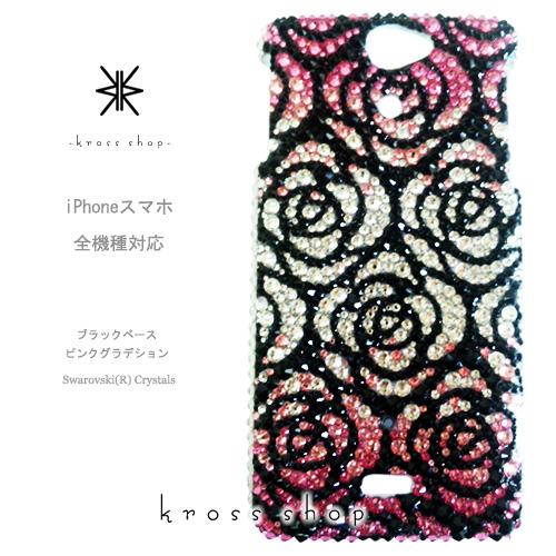 【全機種対応】iPhoneXS Max iPhoneXR iPhone8 iPhone7 PLUS Galaxy S9 + XPERIA XZ3 XZ2 iPhone XS ケース iPhone XR ケース スマホケース スワロフスキー デコ キラキラ デコケース デコカバー デコ電 かわいい -バラ柄ピンクグラデーション-薔薇