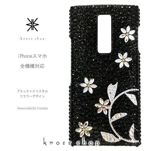 【全機種対応】iPhoneXS Max iPhoneXR iPhone8 iPhone7 PLUS se Galaxy S9 S8 + XPERIA XZ3 XZ2 iPhoneXSケース iPhoneXRケース スマホケース スワロフスキー デコ キラキラ デコケース デコカバー デコ電 かわいい -ブラックベースのフラワー(スワロフスキー花形使用)-