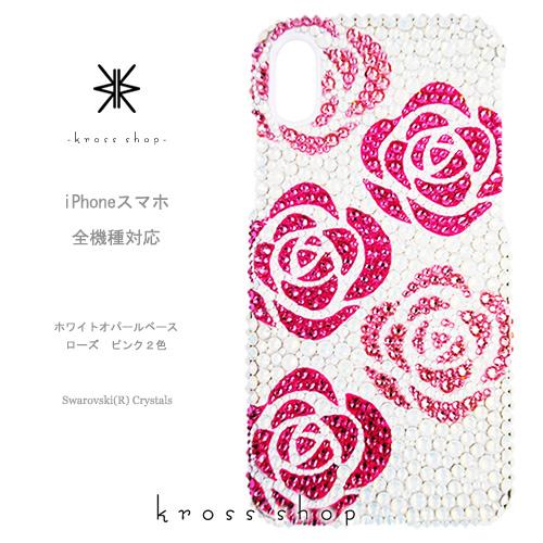 【全機種対応】iPhoneXS Max iPhoneXR iPhone8 iPhone7 PLUS se Galaxy S9 S8 + XPERIA XZ3 XZ2 iPhoneXSケース iPhoneXRケース スマホケース スワロフスキー デコ キラキラ デコケース デコカバー デコ電 かわいい -バラ柄(7)- 薔薇 カメリア