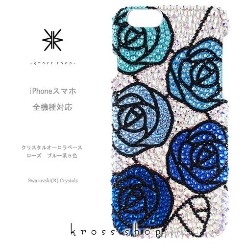【全機種対応】iPhoneXS Max iPhoneXR iPhone8 iPhone7 PLUS Galaxy S9 + XPERIA XZ3 XZ2 iPhone XS ケース iPhone XR ケース スマホケース スワロフスキー デコ キラキラ デコケース デコカバー デコ電 かわいい -バラ柄(8)- 薔薇 カメリア