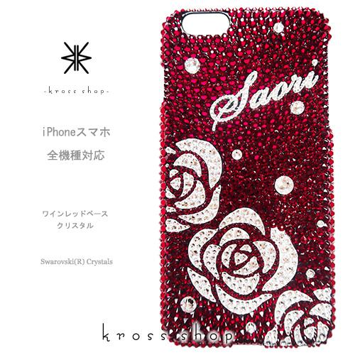 【全機種対応】iPhoneXS Max iPhoneXR iPhone8 iPhone7 PLUS se Galaxy S9 S8 S7 + XPERIA XZ2 iPhoneXSケース iPhoneXRケース スマホケース スワロフスキー デコ キラキラ デコケース デコカバー デコ電 かわいい -バラ柄シルエット(ワインレッド)-薔薇