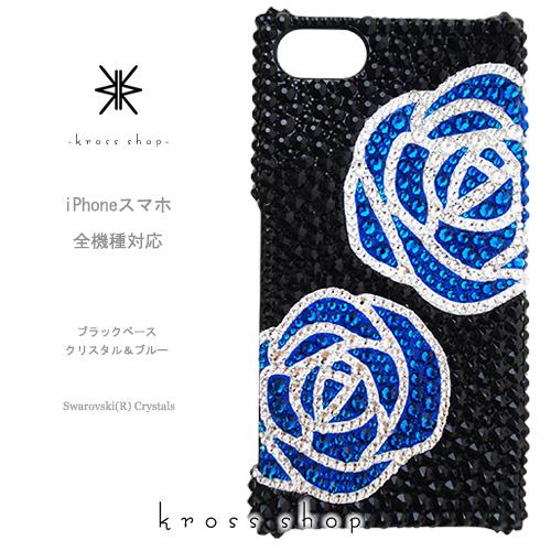 【全機種対応】iPhone11 Pro Max iPhoneXS Max iPhoneXR iPhone8 PLUS Galaxy S20 S10 + XPERIA 1 10 II 5 iPhone11ケース スマホケース スワロフスキー デコ キラキラ デコケース デコカバー デコ電 かわいい -バラ柄(ブラックベース、バラ柄ブルー)-