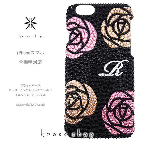 【全機種対応】iPhoneXS Max iPhoneXR iPhone8 iPhone7 PLUS Galaxy S9 + XPERIA XZ3 XZ2 iPhone XS ケース iPhone XR ケース スマホケース スワロフスキー デコ キラキラ デコケース デコカバー デコ電 かわいい -バラ柄イニシャル入れ- 薔薇