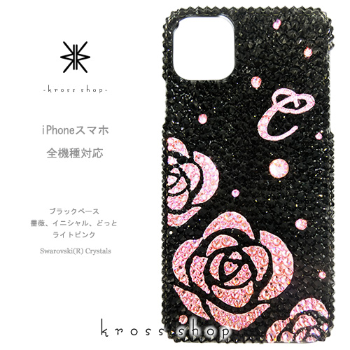 【全機種対応】iPhone11 Pro Max iPhoneXS Max iPhoneXR iPhone8 PLUS Galaxy S10 + S9 XPERIA 5 1 Ace iPhone11ケース スマホケース スワロフスキー デコ キラキラ デコケース デコカバー デコ電 かわいい -バラ柄シルエット(ブラック×ピンク)-薔薇