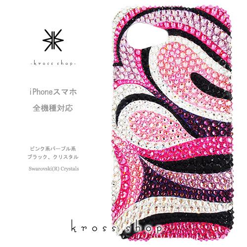 【全機種対応】iPhoneXS Max iPhoneXR iPhone8 iPhone7 PLUS Galaxy S9 + XPERIA XZ3 XZ2 iPhone XS ケース iPhone XR ケース スマホケース スワロフスキー デコ キラキラ デコケース デコカバー デコ電 かわいい -マーブル(1)- プッチ柄