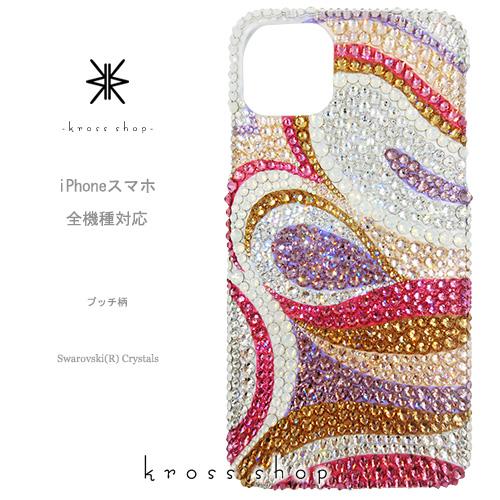 【全機種対応】iPhoneXS Max iPhoneXR iPhone8 iPhone7 PLUS Galaxy S9 + XPERIA XZ3 XZ2 iPhone XS ケース iPhone XR ケース スマホケース スワロフスキー デコ キラキラ デコケース デコカバー デコ電 かわいい -マーブル(2)- プッチ柄