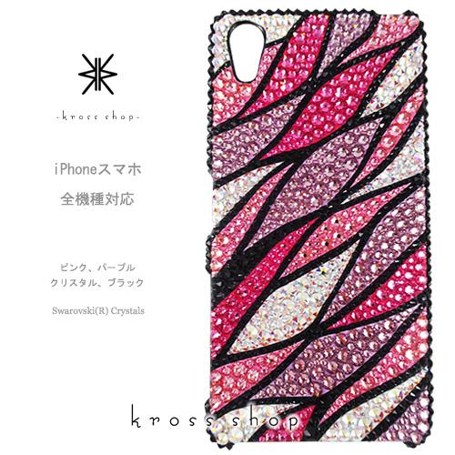 【全機種対応】iPhoneXS Max iPhoneXR iPhone8 iPhone7 PLUS se Galaxy S9 S8 S7 + XPERIA XZ2 iPhoneXSケース iPhoneXRケース スマホケース スワロフスキー デコ キラキラ デコケース デコカバー デコ電 かわいい -マーブル(3)- プッチ柄