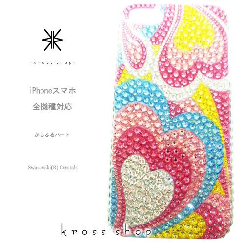 【全機種対応】iPhone11 Pro Max iPhoneXS Max iPhoneXR iPhone8 PLUS Galaxy S20 S10 + XPERIA 1 10 II 5 iPhone11ケース スマホケース スワロフスキー デコ キラキラ デコケース デコカバー デコ電 かわいい -ハートマーブル(からふる)-