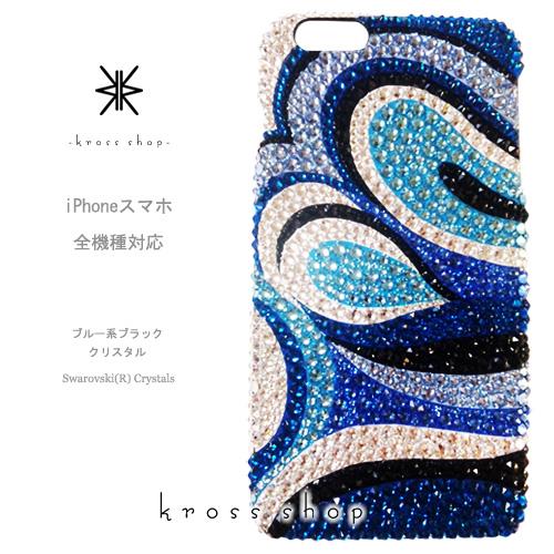 【全機種対応】iPhoneXS Max iPhoneXR iPhone8 iPhone7 PLUS Galaxy S9 + XPERIA XZ3 XZ2 iPhone XS ケース iPhone XR ケース スマホケース スワロフスキー デコ キラキラ デコケース デコカバー デコ電 かわいい プッチ柄 -マーブル(ブルー系)-