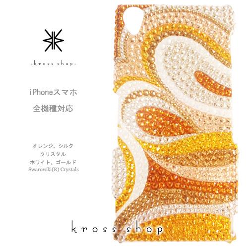 【全機種対応】iPhoneXS Max iPhoneXR iPhone8 iPhone7 PLUS Galaxy S9 + XPERIA XZ3 XZ2 iPhone XS ケース iPhone XR ケース スマホケース スワロフスキー デコ キラキラ デコケース デコカバー デコ電 かわいい -マーブル(5)-