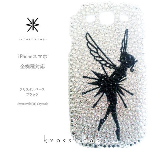 iPhone12 mini 保証 iPhone 11 Pro Max XS ケース iPhoneSE 記念日 スマホケース デコ iPhone12ケース ギャラクシーS21 + S20 エクスペリア 5 10 iPhoneSE2 II XPERIA スワロフス 全機種対応 iPhone11 アクオス Galaxy 1 S21+ iPhoneXS iPhoneXR III カバー