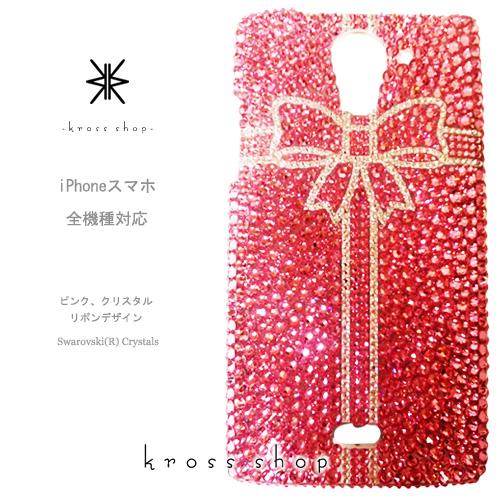 【全機種対応】iPhoneXS Max iPhoneXR iPhone8 iPhone7 PLUS Galaxy S9 + XPERIA XZ3 XZ2 iPhone XS ケース iPhone XR ケース スマホケース スワロフスキー デコ キラキラ デコケース デコカバー デコ電 かわいい -リボン ラッピング デザイン-