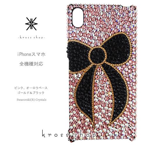 【全機種対応】iPhoneXS Max iPhoneXR iPhone8 iPhone7 PLUS Galaxy S9 + XPERIA XZ3 XZ2 iPhone XS ケース iPhone XR ケース スマホケース スワロフスキー デコ キラキラ デコケース デコカバー デコ電 かわいい -リボンモチーフ(ピンク&オーロラ 黒ベース)-