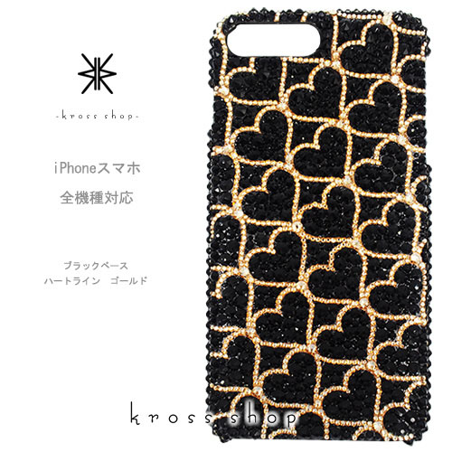 【全機種対応】iPhone11 Pro Max iPhoneXS Max iPhoneXR iPhone8 PLUS Galaxy S20 S10 + XPERIA 1 10 II 5 iPhone11ケース スマホケース スワロフスキー デコ キラキラ デコケース デコカバー デコ電 かわいい -かくれハート(ブラック&ゴールド)-