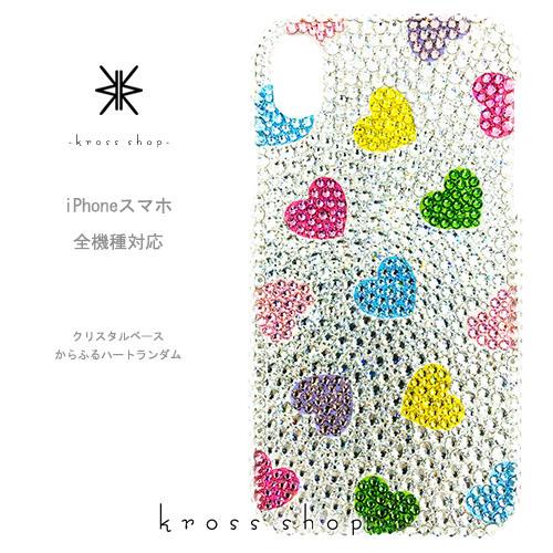 【全機種対応】iPhoneXS Max iPhoneXR iPhone8 iPhone7 PLUS se Galaxy S9 S8 S7 + XPERIA XZ2 iPhoneXSケース iPhoneXRケース スマホケース スワロフスキー デコ キラキラ デコケース デコカバー デコ電 かわいい -カラフル、ハートランダム(クリスタルベース)-