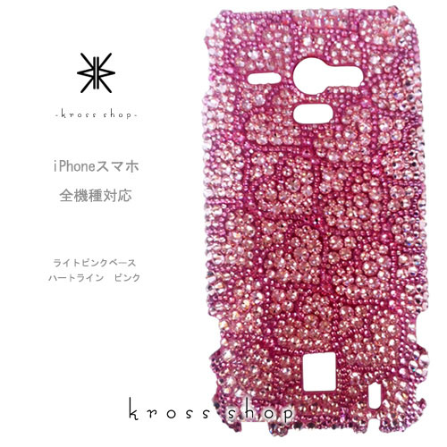【全機種対応】iPhoneXS Max iPhoneXR iPhone8 iPhone7 PLUS se Galaxy S9 S8 + XPERIA XZ3 XZ2 iPhoneXSケース iPhoneXRケース スマホケース スワロフスキー デコ キラキラ デコケース デコカバー デコ電 かわいい -かくれハート(ローズ&ライトローズ)-