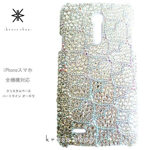 【全機種対応】iPhoneXS Max iPhoneXR iPhone8 iPhone7 PLUS Galaxy S10 + S9 XPERIA 1 Ace XZ3 XZ2 iPhone XS ケース iPhone XR スマホケース スワロフスキー デコ キラキラ デコケース デコカバー デコ電 かわいい -かくれハート(クリスタル&オーロラ)-