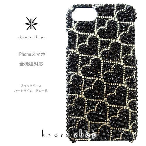 【全機種対応】iPhoneXS Max iPhoneXR iPhone8 iPhone7 PLUS se Galaxy S9 S8 + XPERIA XZ3 XZ2 iPhoneXSケース iPhoneXRケース スマホケース スワロフスキー デコ キラキラ デコケース デコカバー デコ電 かわいい -かくれハート(ブラック&ブラックダイヤモンド)-