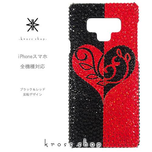 【全機種対応】iPhoneXS Max iPhoneXR iPhone8 iPhone7 PLUS Galaxy S9 + XPERIA XZ3 XZ2 iPhone XS ケース iPhone XR ケース スマホケース スワロフスキー デコ キラキラ デコケース デコカバー デコ電 かわいい -ツートーン&ハート(ブラック&レッド)-