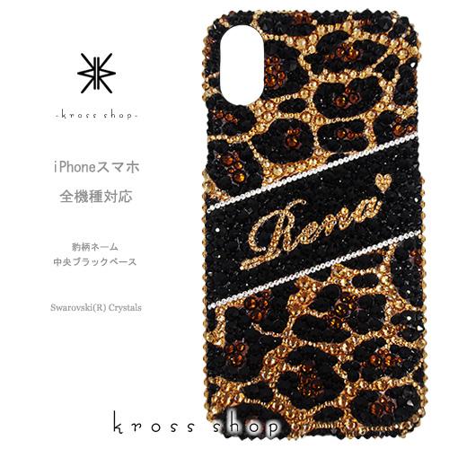 9634765c59 iPhoneX iPhone8 iPhone7 iPhone7 iPhoneケース PLUS iPhone6S PLUS iPhone6 PLUS  iPhone SE 5s ケース カバー スマホケース スワロフスキー デコ デコケース ...