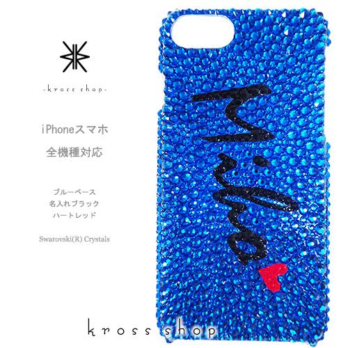 Galaxy Note10+ SC-01M SCV45 ギャラクシーノート10プラス ケース スワロフスキー カバー デコ 送料無料 デコケース デコカバー デコ電 キラキラ 無料ラッピング ギフト かわいい ブルー ネーム入れ 名入れ 名前入り メンズにも