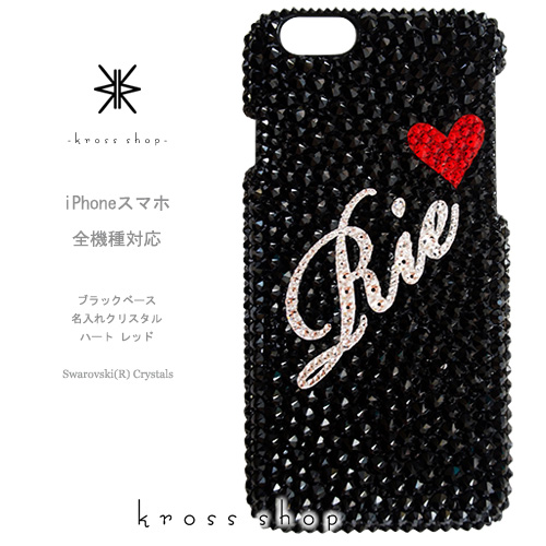 【全機種対応】iPhoneXS Max iPhoneXR iPhone8 iPhone7 PLUS Galaxy S10 + S9 XPERIA 1 Ace XZ3 XZ2 iPhone XS ケース iPhone XR スマホケース スワロフスキー デコ キラキラ デコケース デコカバー デコ電 かわいい -ブラックベースのネーム入れ(縦入れ)- 名入れ