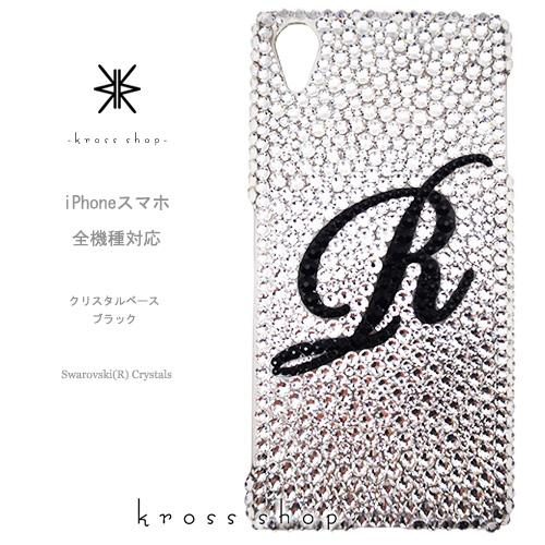 【全機種対応】iPhoneXS Max iPhoneXR iPhone8 iPhone7 PLUS Galaxy S9 + XPERIA XZ3 XZ2 iPhone XS ケース iPhone XR ケース スマホケース スワロフスキー デコ キラキラ デコケース デコカバー デコ電 かわいい -ビッグイニシャル(クリスタルベースのブラック)-