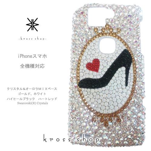 【全機種対応】iPhoneXS Max iPhoneXR iPhone8 iPhone7 PLUS Galaxy S9 + XPERIA XZ3 XZ2 iPhone XS ケース iPhone XR ケース スマホケース スワロフスキー デコ キラキラ デコケース デコカバー デコ電 かわいい -ミラーモチーフ&ハイヒール-