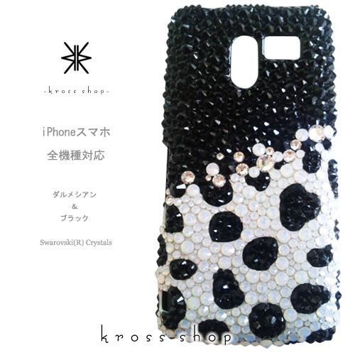 【全機種対応】iPhoneXS Max iPhoneXR iPhone8 iPhone7 PLUS se Galaxy S9 S8 S7 + XPERIA XZ2 iPhoneXSケース iPhoneXRケース スマホケース スワロフスキー デコ キラキラ デコケース デコカバー デコ電 かわいい -ダルメシアン柄(ブラック ツートーン)-