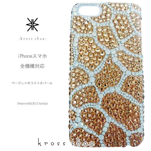 【全機種対応】iPhoneXS Max iPhoneXR iPhone8 iPhone7 PLUS Galaxy S9 + XPERIA XZ3 XZ2 iPhone XS ケース iPhone XR ケース スマホケース スワロフスキー デコ キラキラ デコケース デコカバー デコ電 かわいい -キリン柄-