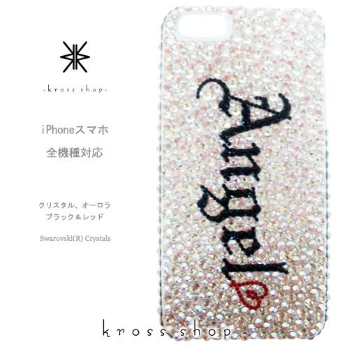 【全機種対応】iPhoneXS Max iPhoneXR iPhone8 iPhone7 PLUS Galaxy S10 + S9 XPERIA 1 Ace XZ3 XZ2 iPhone XS ケース iPhone XR スマホケース スワロフスキー デコ キラキラ デコケース デコカバー デコ電 かわいい -Angel(ライトローズオーロラ&クリスタル)-