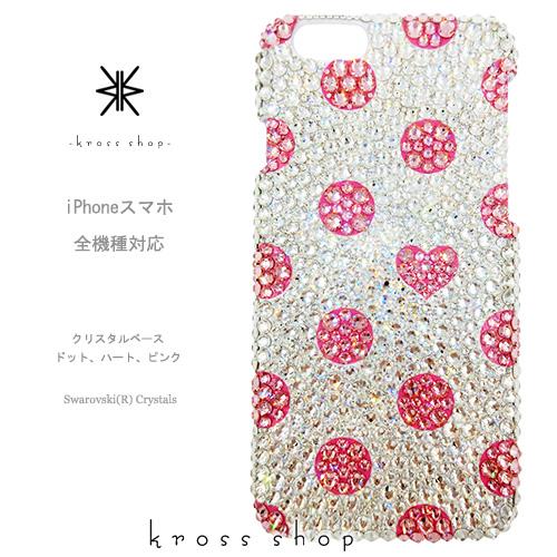 e634315b01 Galaxy S8+ ギャラクシーS8プラス デコケース SC-03J SCV35 iPhone6 PLUS ...