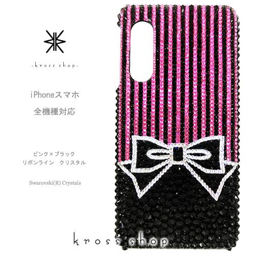【全機種対応】iPhoneXS Max iPhoneXR iPhone8 iPhone7 PLUS Galaxy S10 + S9 XPERIA 1 Ace XZ3 XZ2 iPhone XS ケース iPhone XR スマホケース スワロフスキー デコ キラキラ デコケース デコカバー デコ電 かわいい -ストライプ、リボンモチーフ-